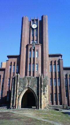 今日の安田講堂