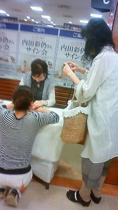 内田彩仍さんサイン会