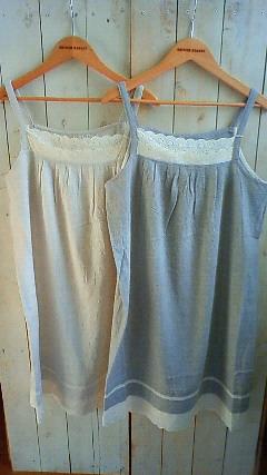 平織起毛ジャンパースカート
