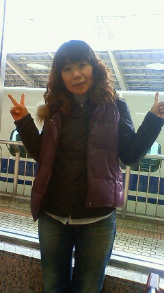 只今東京駅到着!