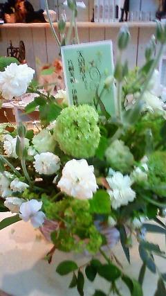 たくさんのお花が届きました