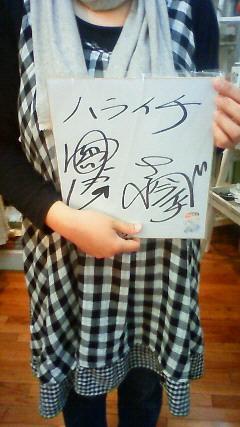 埼玉県の中村さんからのサプライズプレゼントは
