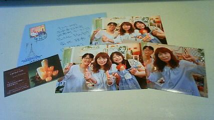 Letter From<br />   京都のメルモちゃん!
