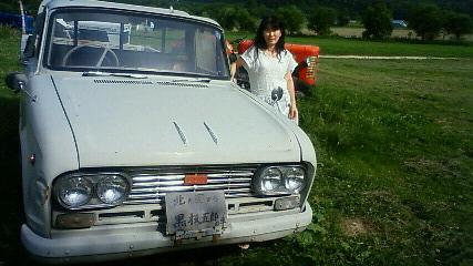黒板五郎の愛車
