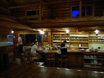 富良野最後の夜は、「北時計」さんで…