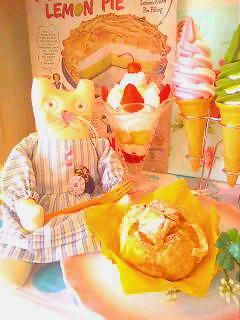 隣のネコ天使 福島県矢萩さん作