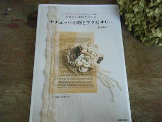 飯塚礼子署 サイン入り本のご注文をお受けします