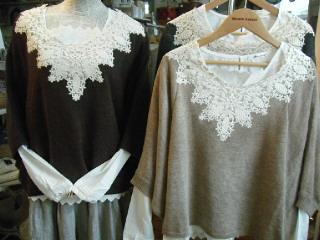 綿ローンブラウス&アンゴラ混ウールセーターセット