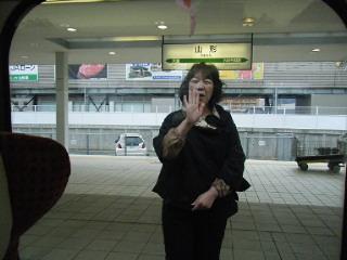 山形駅1日駅長?(<br />  笑)