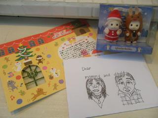 メリークリスマス! 隣のショップ巡り大阪府 みっこちゃん