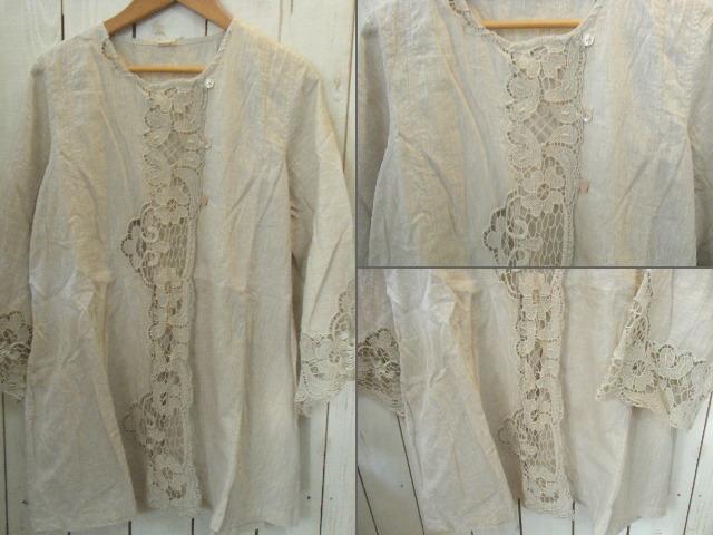 綿麻平織りカットワークシリーズ