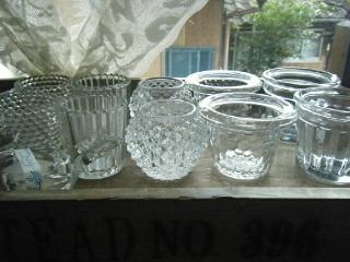 シトロネラカップ