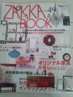 ZAKKA BOOK 49号発売中♪
