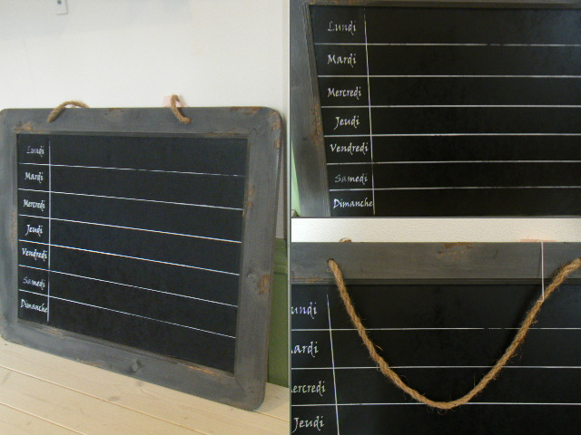 スケジュール黒板