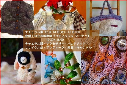 708momFactory、clover<br />  。M 作品
