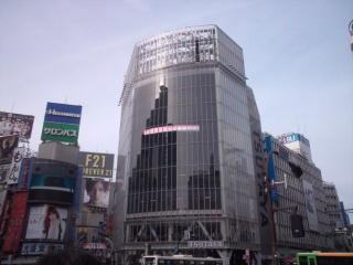東京散歩♪