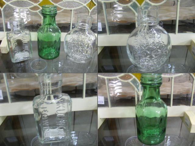 アンティーク調ガラスボトル