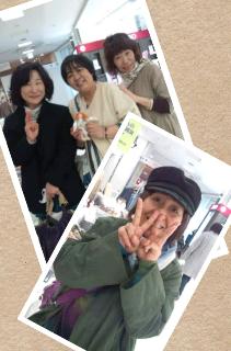 イベント6<br />  日目