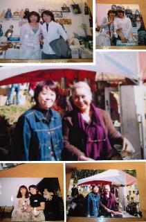 20周年祝 from<br />  良枝ちゃん♪