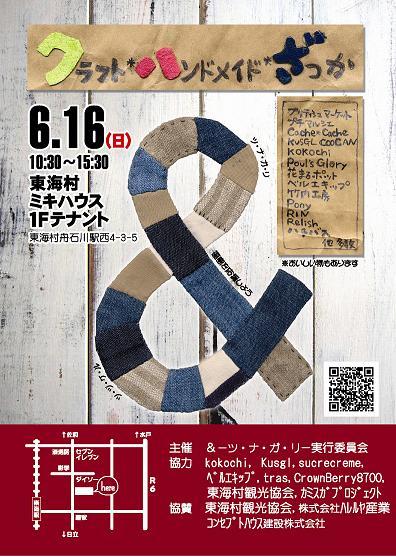 私のカントリー85<br />  号発売!