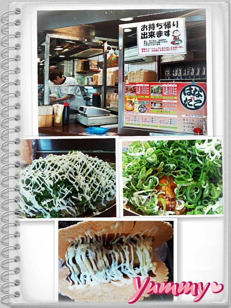 Love Takoyaki